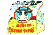 Best Milk Pack Design Contest within the context of Academy of Dairy Sciences project