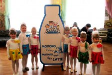 "Contest  ""The word ""milk"" in different languages of the world"""