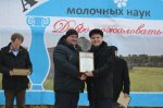 Opening of the modern dairy farm in Bushovka
